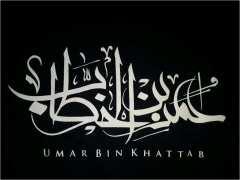 Biografi Umar bin Khattab