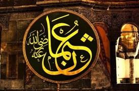 Biografi Usman bin Affan