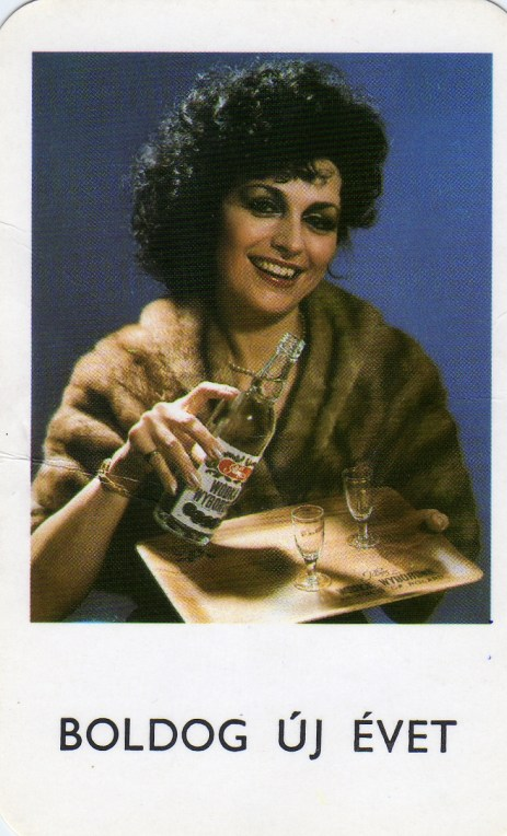 AGROS - 1981