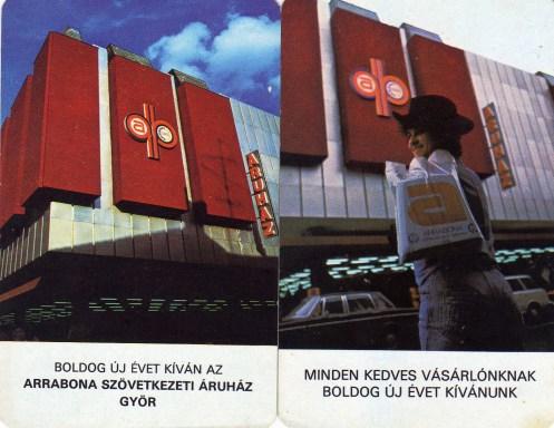 ARRABONA Szövetkezeti Áruház (Győr) - 1981