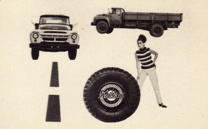 Autóker - 1968