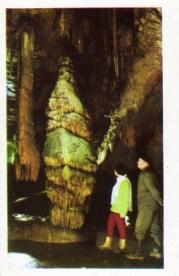 BORSOD Tourist (Aggtelek) - 1971