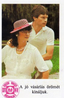 Borsodi Ruházati KV - 1986