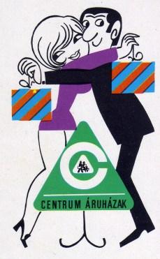 Centrum Áruházak - Pusztai Pál (2) - 1971