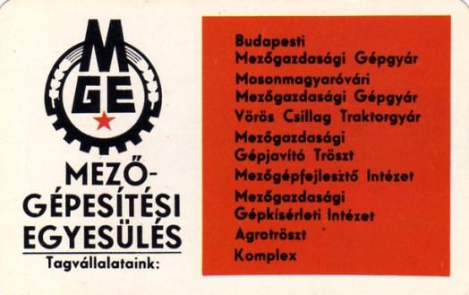 Mezőgépesítési Egyesülés - 1971