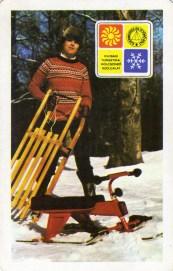 Ezermester és Úttörőboltok - 1981