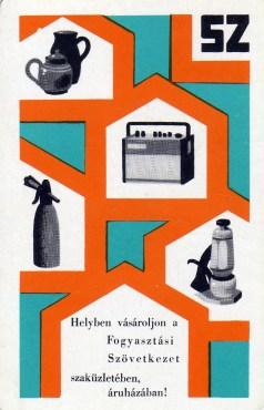 Fogyasztási Szövetkezet - 1971