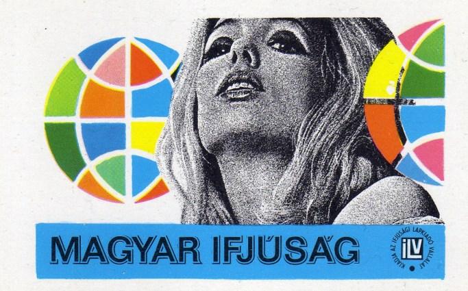 Ifjúsági Lapkiadó Vállalat (Magyar Ifjúság) - 1971