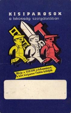Kisiparosok - 1968