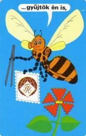 Magyar Filatélia Vállalat - 1982
