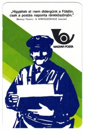 Magyar Posta (Baranyi vers) - 1985