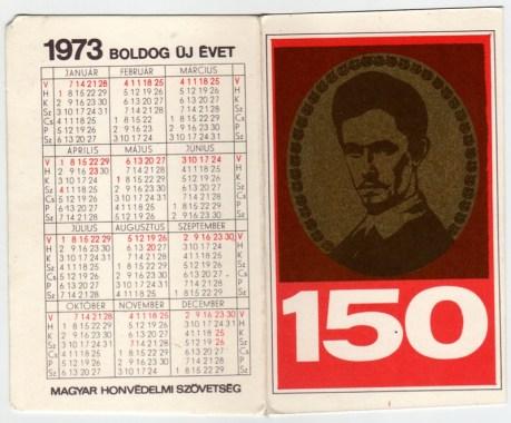 MHSZ, Petőfi évforduló (a) - 1973
