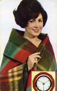 MOM (Magyar Optikai Művek) - 1971