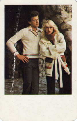 Röltex (Pintér Mari) - 1979