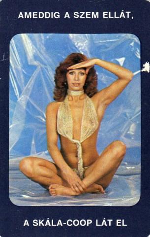 SKÁLA-Coop - 1983