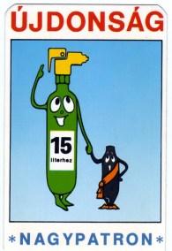 Szénsavtermelő Vállalat - Répcelak - 1986