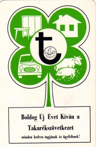 Takarékszövetkezet - 1971