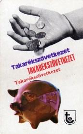 Takarékszövetkezet - 1975