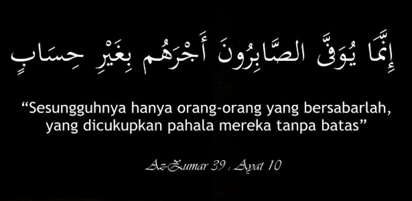 kata sabar dalam islam