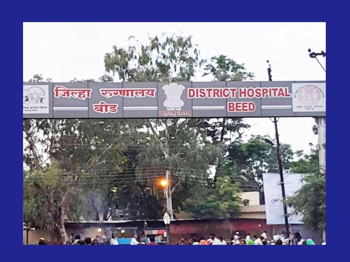 BEED CIVIL HOSPITAL