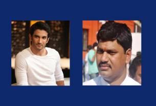 sushant sing rajput and dhananjay munde