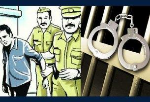 arrested criminal corona positive