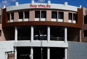 BEEED JILHA PARISHAD