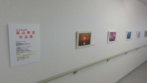デジタル書 展示風景DSC00117