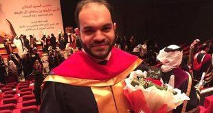 نبارك لإبن القرية نبيل حسن الحداد تفوقه على دفعته الدراسية ٢٠١٢ وحصده جائزة أبي …