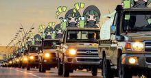 ISIS Anime Jepang