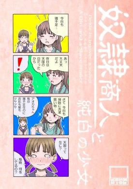 k009_036_504_tougou