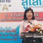 """""""กรมเจรจาฯ""""ปลื้ม! งาน """"FTA Fair : สินค้าเกษตรไทย ก้าวไกลด้วย FTA"""" คึกคัก มั่นใจทำให้กระตุ้น ศก.ภาคเหนือตอนล่าง เพิ่มช่องทางส่งออกสู่ตลาดการค้าเสรีได้"""