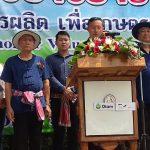 """ทำนายุคใหม่""""การตลาดนำการผลิต""""ชุบชีวิตเกษตรกรไทย ประเดิมที่อุบลฯ"""