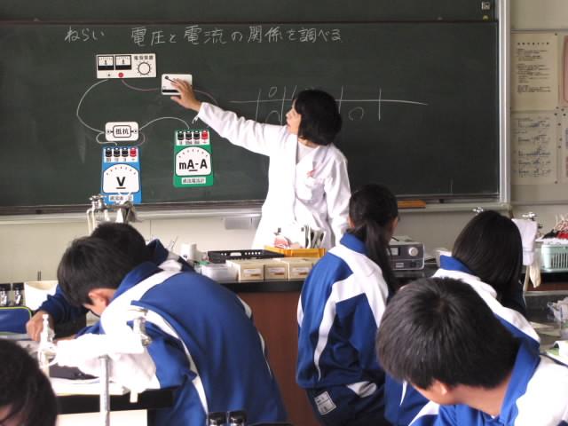 """""""勝負授業"""" 第十四番 2-1理科"""