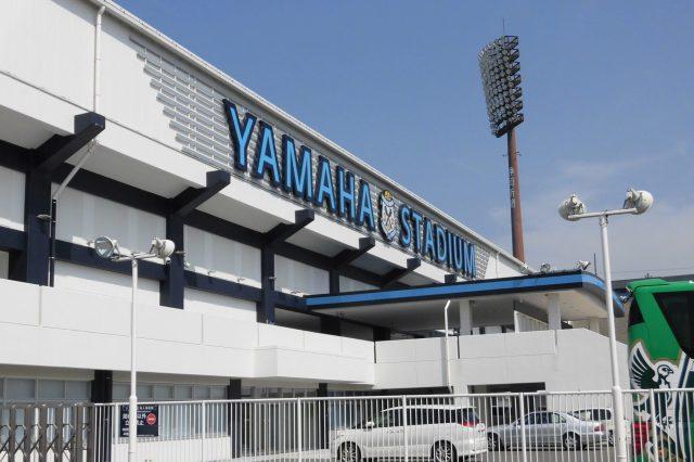 ヤマハスタジアム  ジュビロ磐田 外観 松本山雅