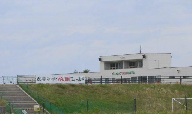 YAJINスタジアム YAJINフィールド アクセス ガイナーレ