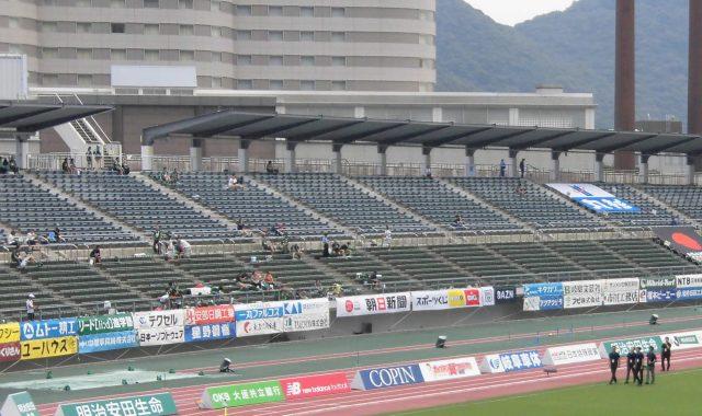 長良川競技場 FC岐阜 座席 屋根