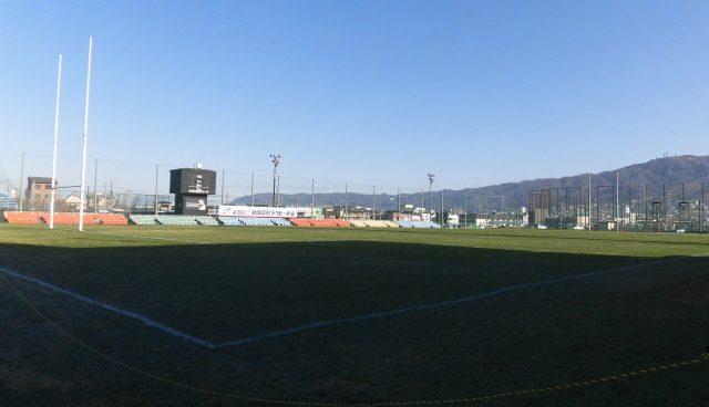 花園ラグビー場 第2グラウンド 改修 サッカー