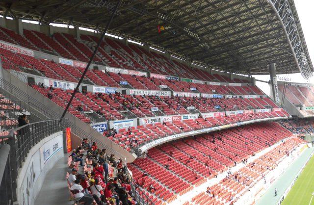 Estadio Toyota City of Toyota Stadium