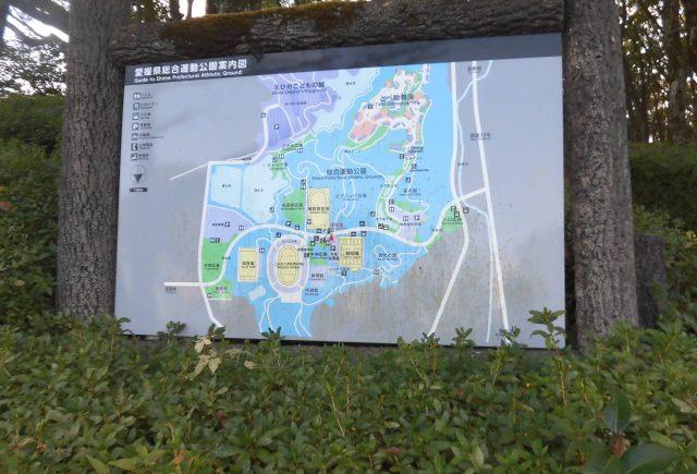 愛媛県総合運動公園 アクセス 最悪 松山観光