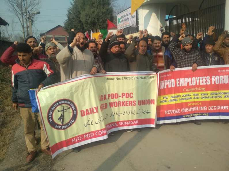 PDD Employees and workers stage  protest in PDD Complex Bemina Srinagar