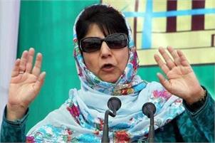 People's Democratic Party Is Not a Mere Party but a Movement and a Mission: Mehbooba Mufti