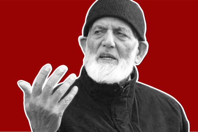 Video : Ailing Geelani requested his family, desire to be fulfilled