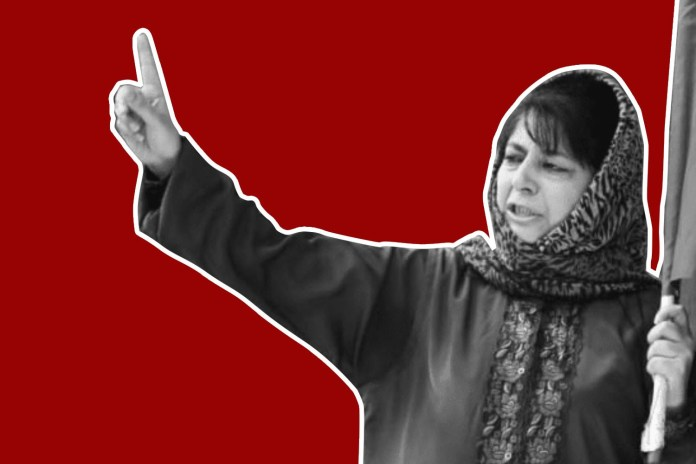 Delhi—J&K talks: PDP PAC members authorizes Mehbooba to decide on participation