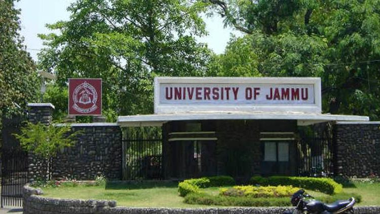 Jammu Varsity Website Hacked After Kerala Students Called 'Anti-Nationals', Beaten