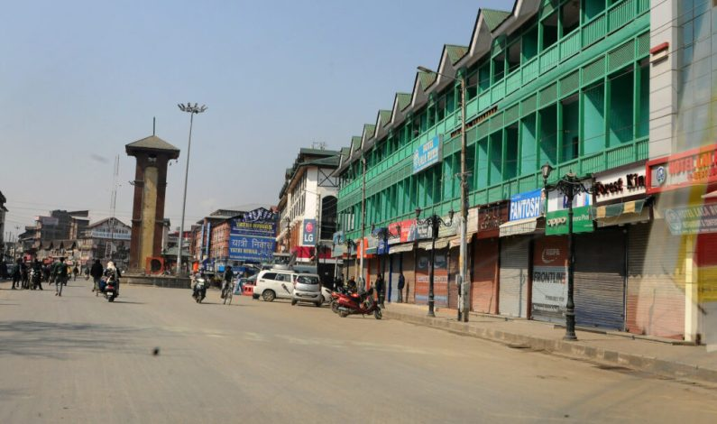 Govt Withdraws Weekend Curfew In 8 Districts
