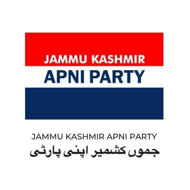 Apni Party appoints Anuj Manhas as Provincial President Apni Student Union (ASU) Jammu
