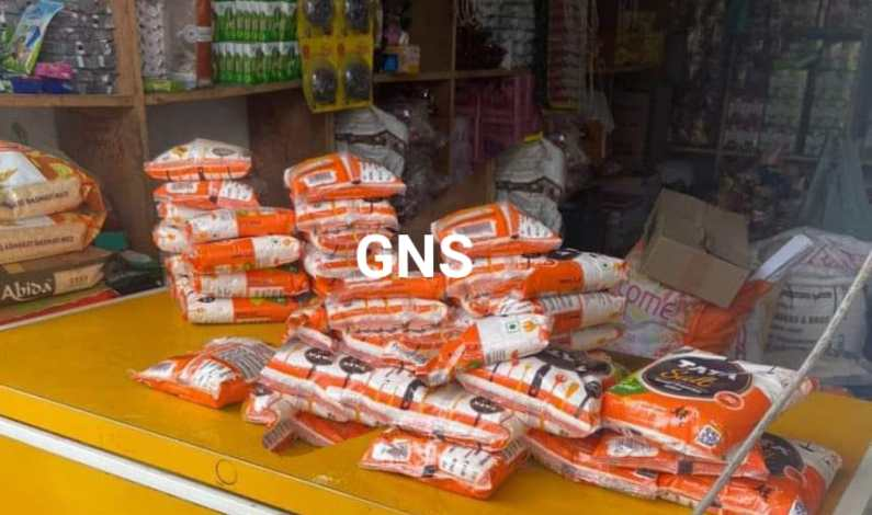 235 packets of duplicate Tata Salt recovered in Poonch