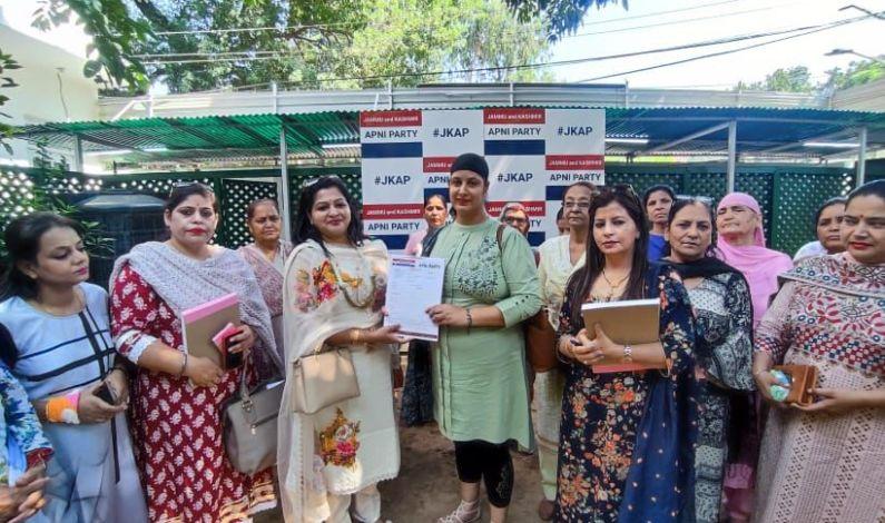 Apni Party Women's Wing launches membership drive in Jammu
