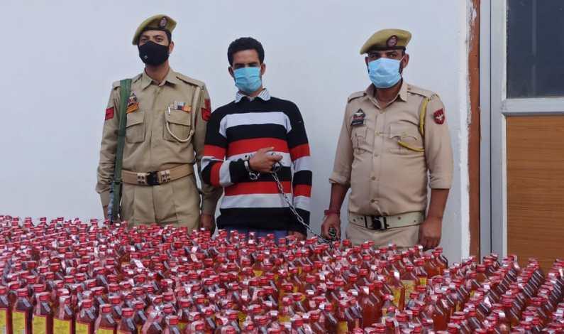 Kishtwar Police Arrested one Bootlegger 1130 bottles of illicit Liquor Seized